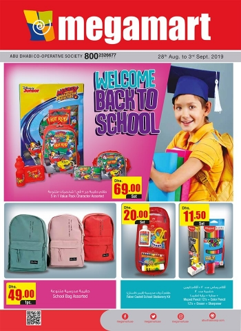 Megamart Megamart Welcome Back To School Offers
