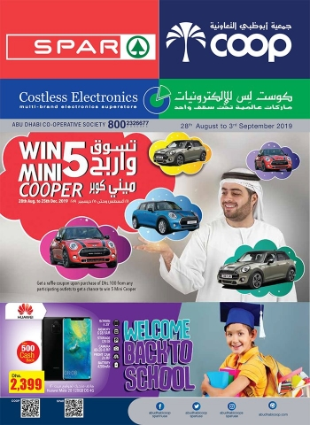 Abu Dhabi COOP Abu Dhabi COOP Great Weekly Offers
