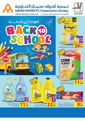 Ajman Markets Co-op Society Ajman Markets Cooperative Society Back To School Offers