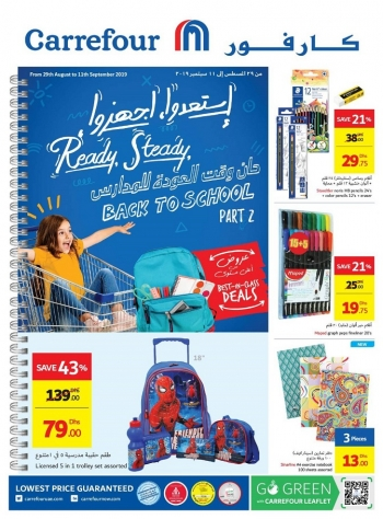 Carrefour Carrefour Hypermarket Back To School Offers