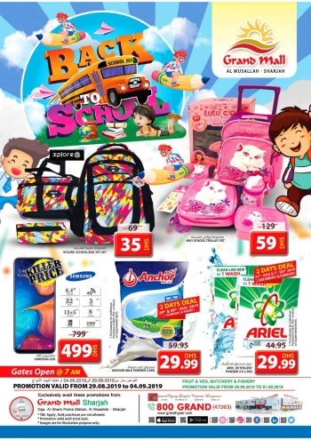 Grand Hypermarket Grand Mall Back To School Offers