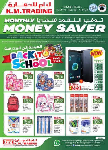 KM Trading UAE Best Offers Promotions Deals
