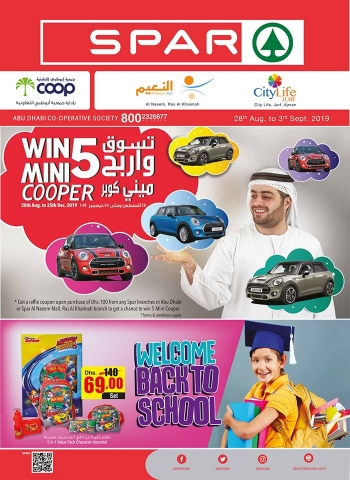 SPAR SPAR RAK & Ajman Back To School Offers