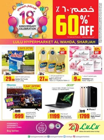 Lulu Lulu Hypermarket Al Wahda 60% Off