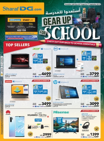 Sharaf DG Sharaf DG Back To School Great Offers