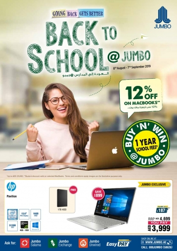 Jumbo Electronics Jumbo Electronics Back To School Offers