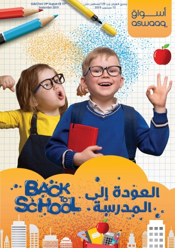 Aswaaq Aswaaq Back To School Best Offers