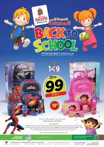 Nesto Nesto Hypermarket Back To School Best Offers