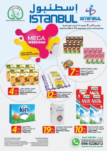 Istanbul Supermarket Istanbul Supermarket Mega Weekend Offers