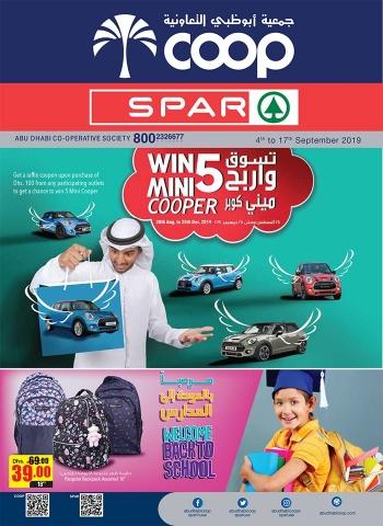 Abu Dhabi COOP Abu Dhabi COOP Back To School Offers
