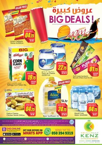 Kenz Kenz Hypermarket Weekend Big Deals
