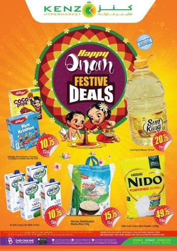 Kenz Kenz Hypermarket Happy Onam Offers