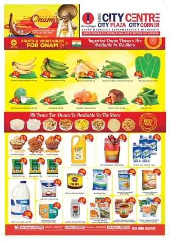 City Centre Supermarket New City Centre Hypermarket Happy Onam Offers