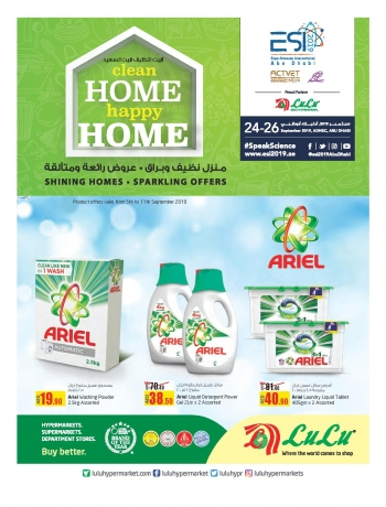 Lulu Lulu Clean Home Happy Home Offers