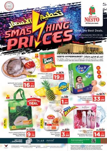 Nesto Nesto Hypermarket Muweilah Smashing Prices