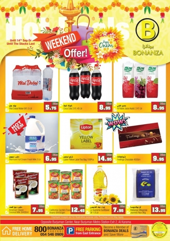 Bonanza Hypermarket Bonanza Hypermarket Best Weekend Offers