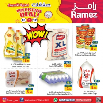Ramez Ramez Weekend Wow Deals