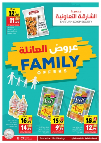 Sharjah CO-OP Society Sharjah CO-OP Society Family Offers