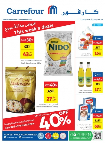 Carrefour Carrefour Hypermarket Super Offers
