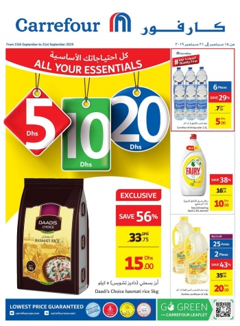 Carrefour Carrefour All Your Essentials 5,10, 20 Offers