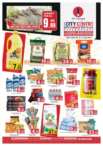 City Centre Supermarket New City Centre Hypermarket Midweek Deals