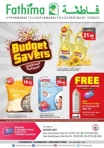 Fathima Fathima Hypermarket Sharjah Budget Savers