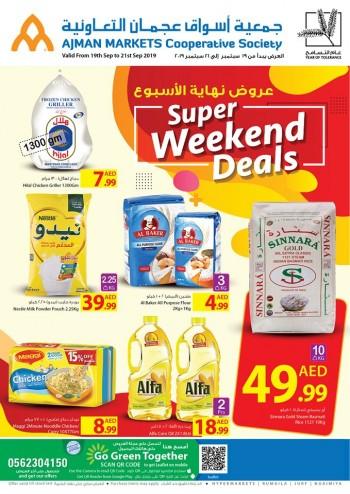 Ajman Markets Co-op Society Ajman Markets Co-op Society Super Weekend Great Deals