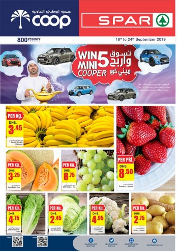 SPAR SPAR Great Promotions