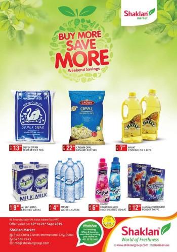 Shaklan Market Shaklan Market Buy More Save More