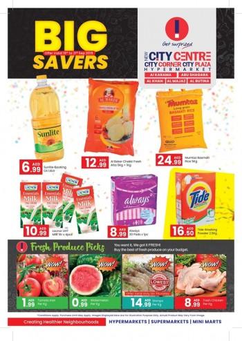 City Centre Supermarket New City Centre Hypermarket Big Savers
