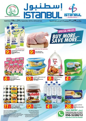 Istanbul Supermarket Istanbul Supermarket Special Prices Offers
