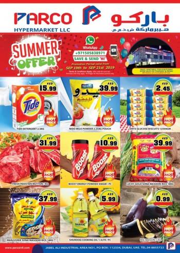PARCO Hypermarket Parco Hypermarket Summer Offers