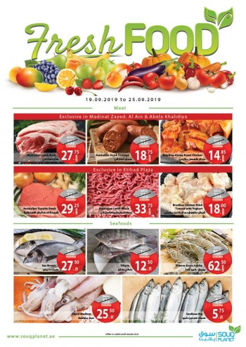 Souq Planet Souq Planet Fresh Food Best Deals