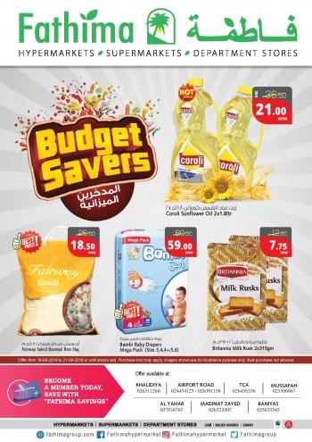 Fathima Fathima Hypermarket Abu Dhabi Budget Savers
