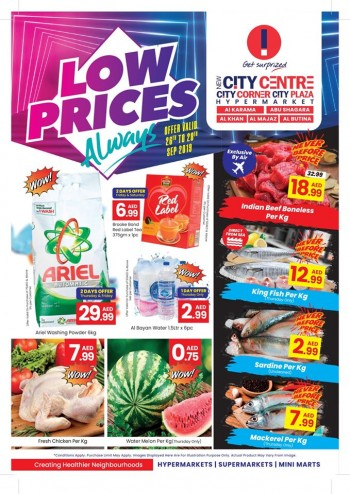 City Centre Supermarket New City Centre Hypermarket Low Price Offers