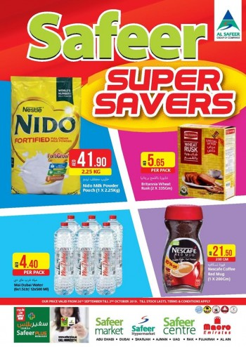 Safeer Market Safeer Hypermarket Super Savers Offers