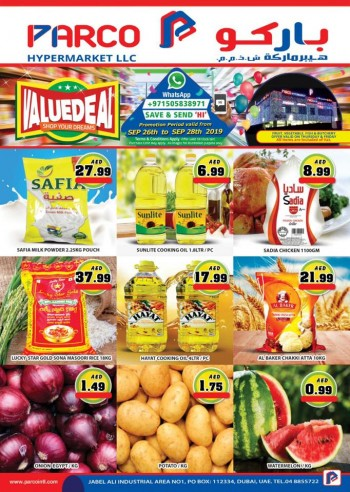 PARCO Hypermarket Parco Hypermarket Value Deal