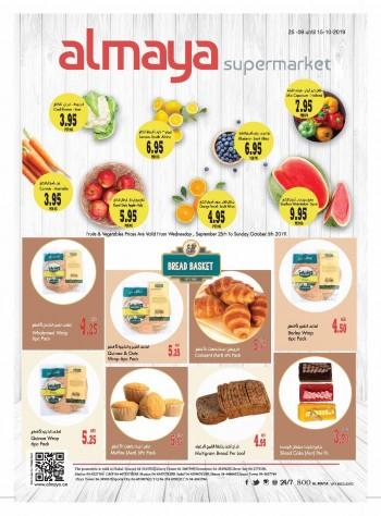 Al Maya Al Maya Supermarket Best Offers