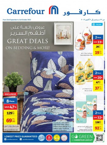 Carrefour Carrefour Hypermarket Great Deals