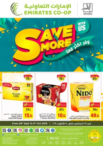 Emirates Co-operative Society Emirates Co-operative Society Save More Offers