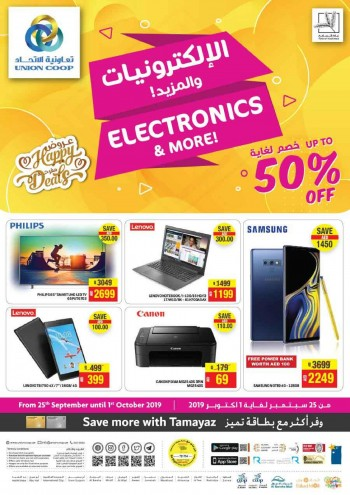 Union Cooperative Society Union Coop Electronics Up To 50% Off