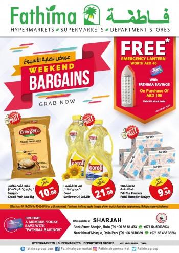 Fathima Fathima Hypermarket Sharjah Weekend Bargains