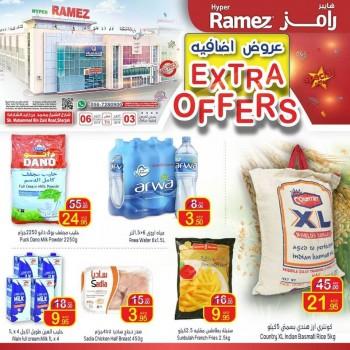 Ramez Hyper Ramez Extra Offers