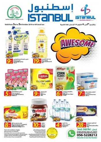 Istanbul Supermarket Istanbul Supermarket Awesome Offers