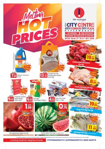City Centre Supermarket New City Centre Hypermarket Hot Prices Offers