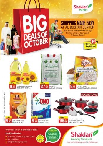Shaklan Market Shaklan Market Big Deals Of October
