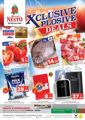Nesto Nesto Karama Exclusive Deals