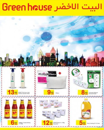 Green House Green House October Month Offers
