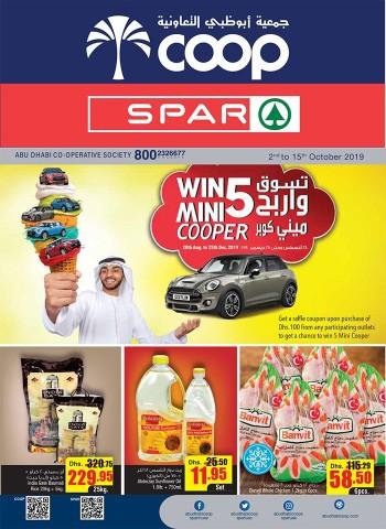 Abu Dhabi COOP Abu Dhabi COOP Best Weekly Promotions
