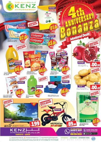 Kenz Kenz Hypermarket Anniversary Bonanza Offers